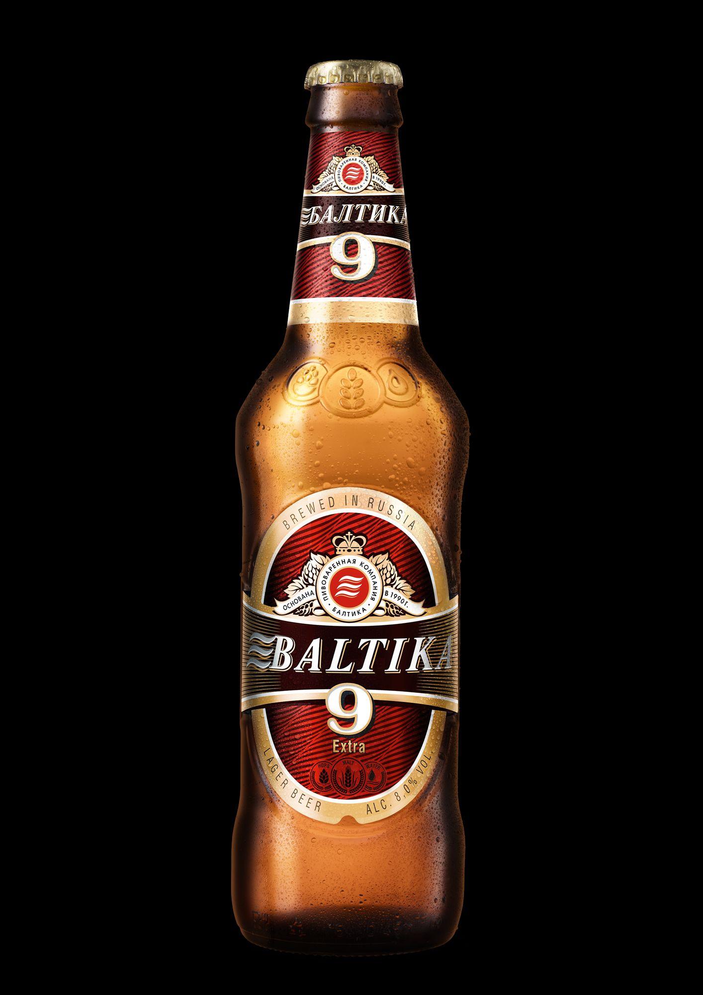 בירה בלטיקה מספר 9