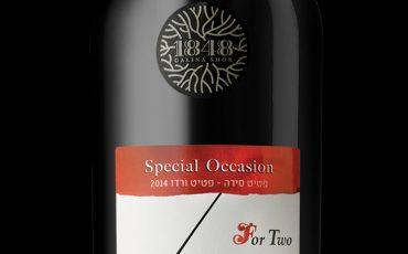 יין לולנטיין חג האהבה
