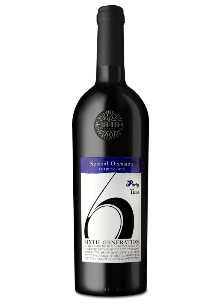 יין יקב party_time 1848