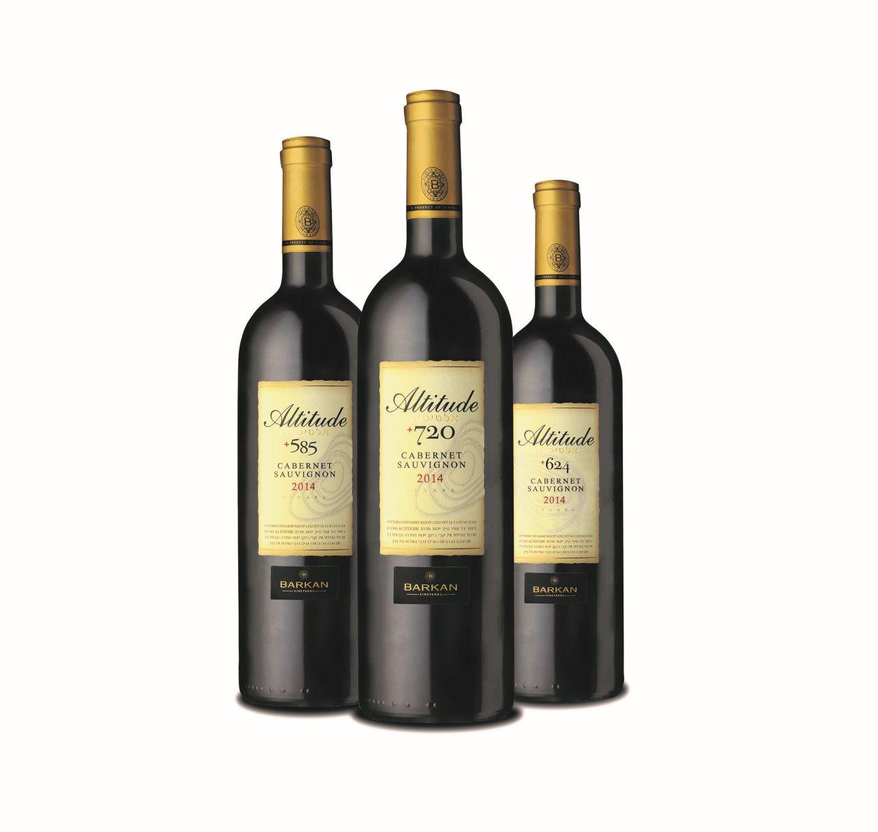 יקב ברקן יין סדרת אטיטיוד