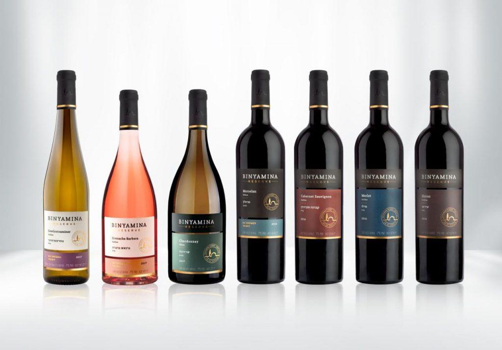 יין חדש יקב בנימינה - סדרת רזרב