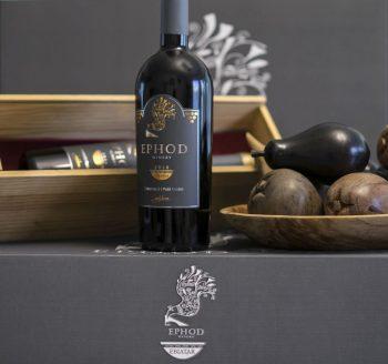 יקב אפוד,יינות יוקרתיים