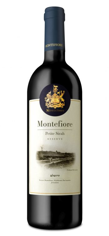 יין מונטיפיורי