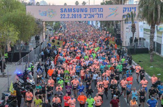 מרתון סמסונג תל אביב 2020