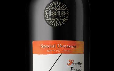 יין Family Events 1848