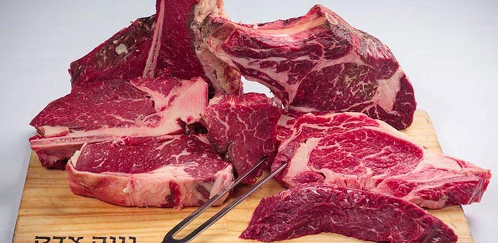 מקום של בשר נווה צדק