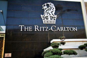 מלון ריץ קרלטון