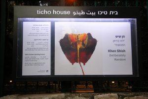 סוזוקי ויטארה טורבו מסעדת אנה בית אנה טיכו ירושלים